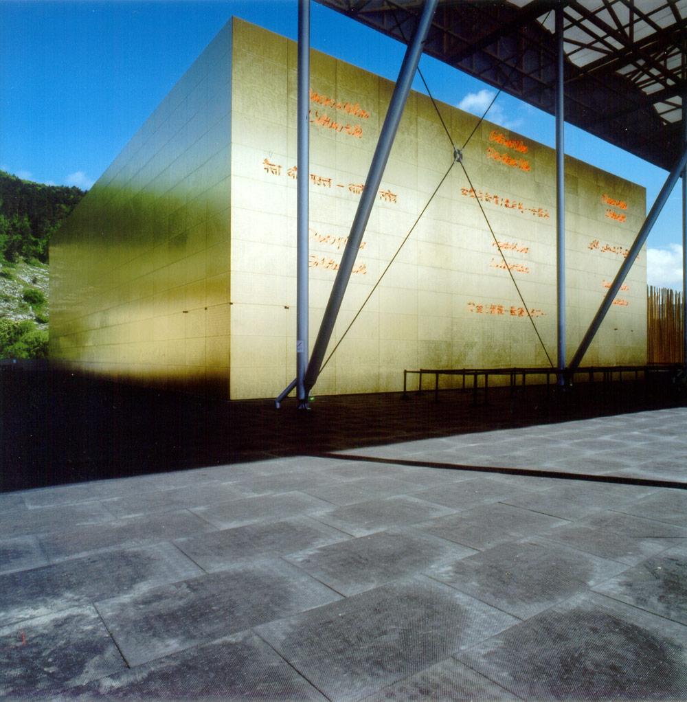 Pavillon der Schweizer Nationalbank mit der Austellung Geld und Wert
